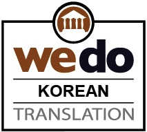 Korean legal translation services